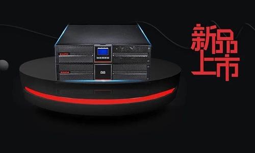 山特推出全新灵霄(PT3000)系列机架式UPS1-20KVA